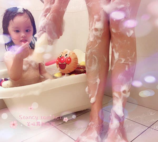 羊奶香皂_180506_0012.jpg