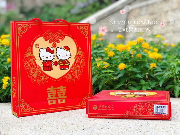 紅櫻花_181025_0006.jpg