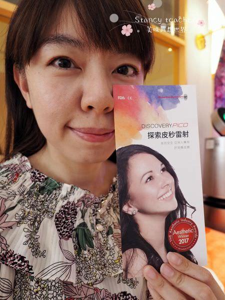 韓佳人_180618_0013.jpg