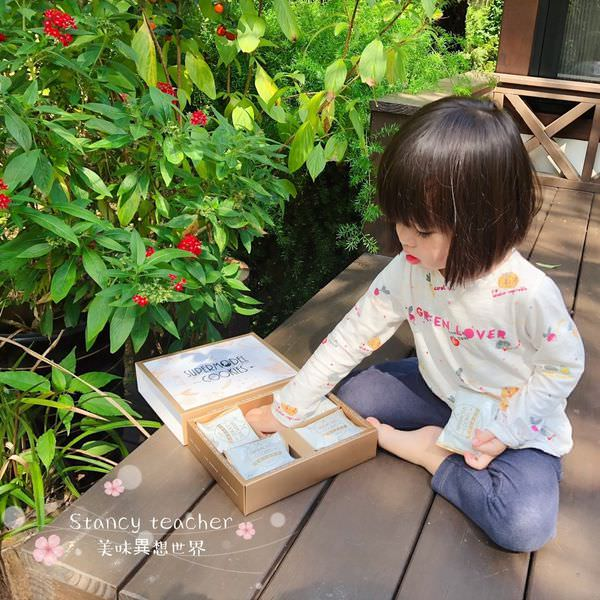 魔豆可可_181106_0027.jpg