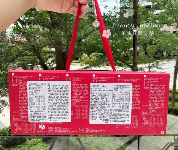 紅櫻花_181025_0017.jpg