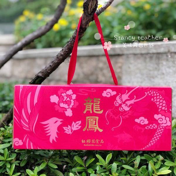 紅櫻花_181025_0016.jpg