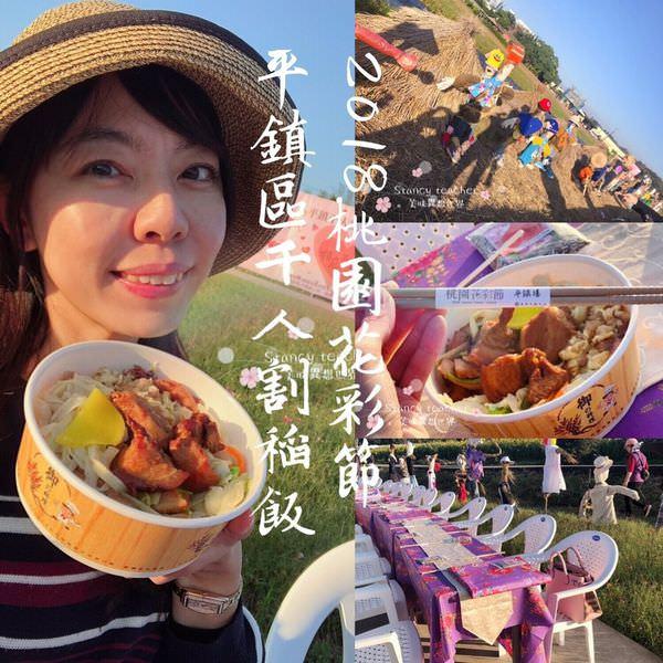 割稻飯_181202_0048.jpg