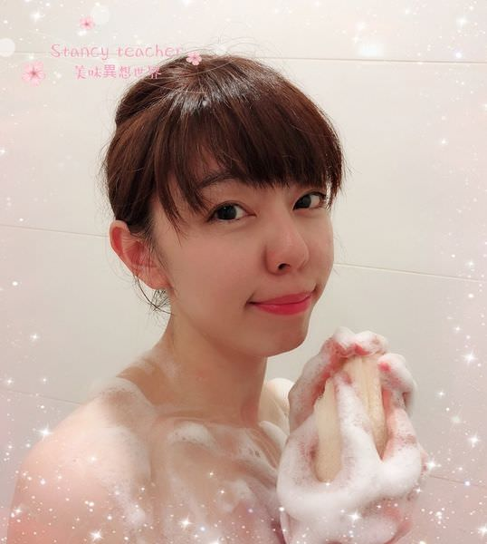 羊奶香皂_180506_0015.jpg