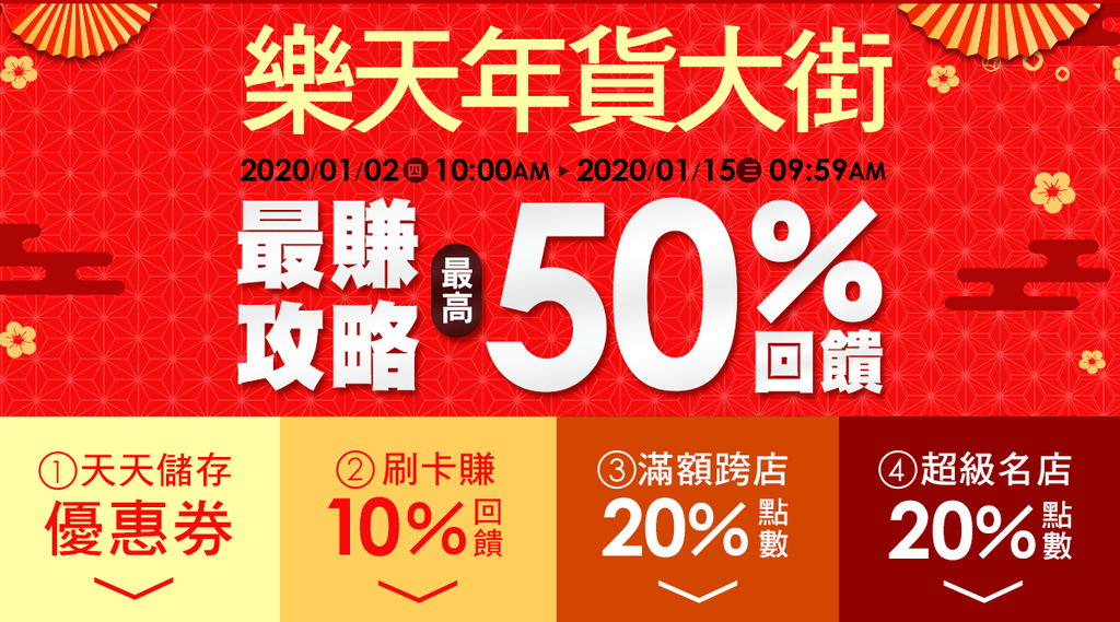 banner_CNY.png