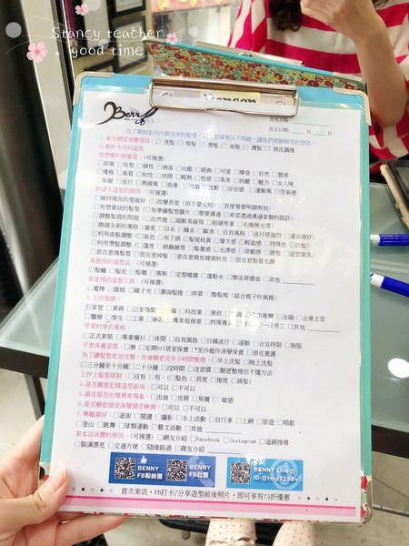 Benny尚洋_180824_0033.jpg