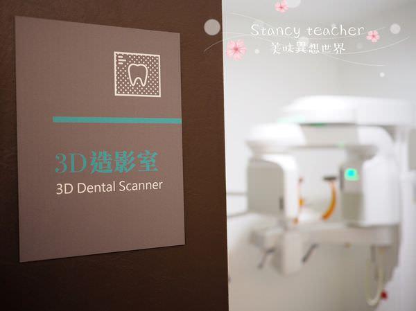 牙醫_190101_0012.jpg