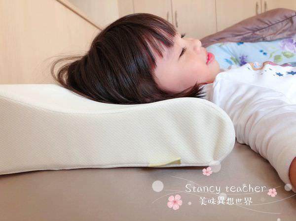 格蕾莎枕頭_190107_0015.jpg