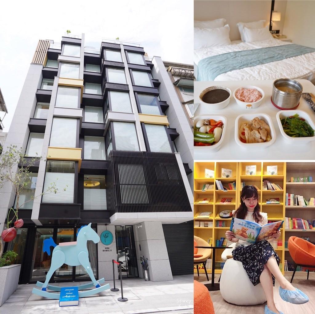 台北大安區 孕學林產後護理之家 現代智慧與傳統兼備的月子中心