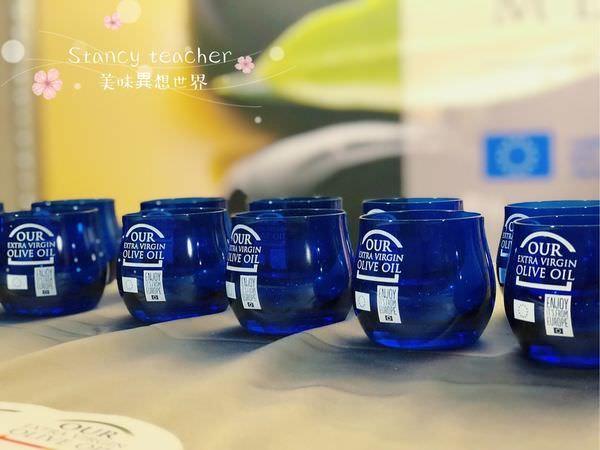 橄欖油記者會_180702_0008.jpg