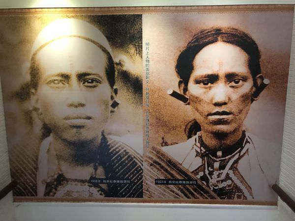 原住民文化策展_180807_0013 - 複製.jpg