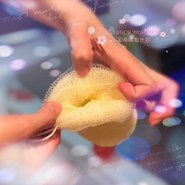 羊奶香皂_180506_0004.jpg