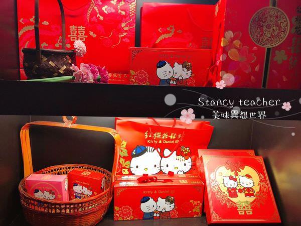 紅櫻花_181025_0038.jpg