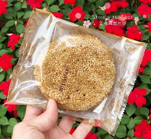 紅櫻花_181025_0020.jpg