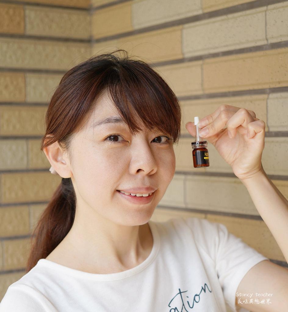 IMG_2454新竹順豐美醫診所.JPG