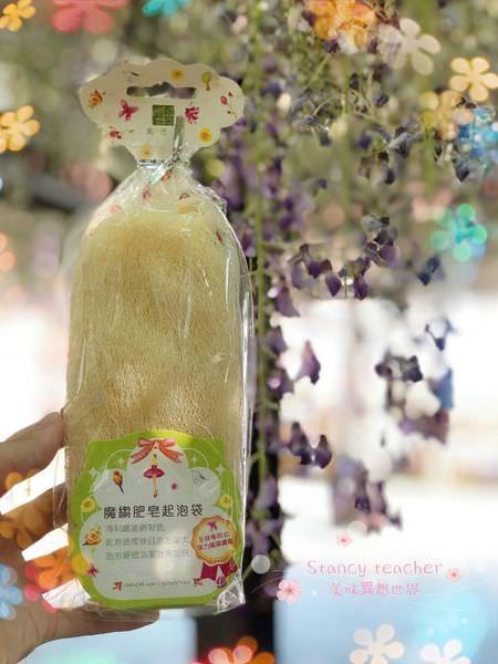 羊奶香皂_180506_0001.jpg