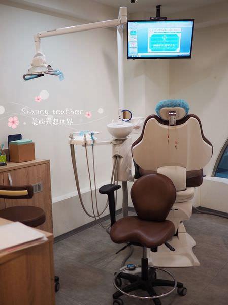 牙醫_190101_0019.jpg