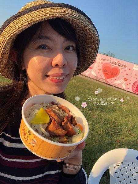 割稻飯_181202_0008.jpg