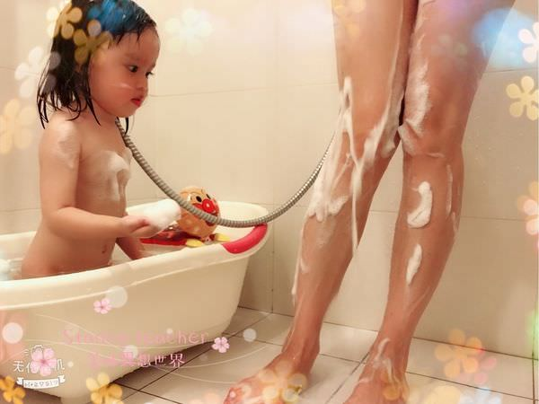 羊奶香皂_180506_0017.jpg