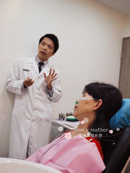 牙醫_190101_0044.jpg