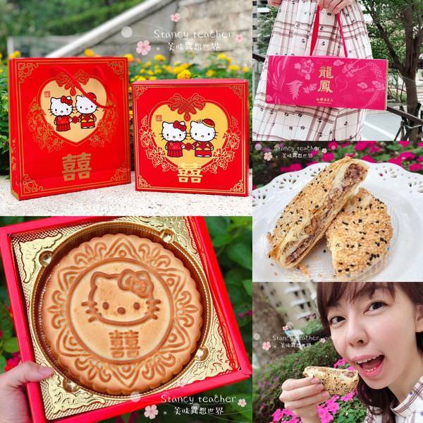 紅櫻花_181025_0036.jpg