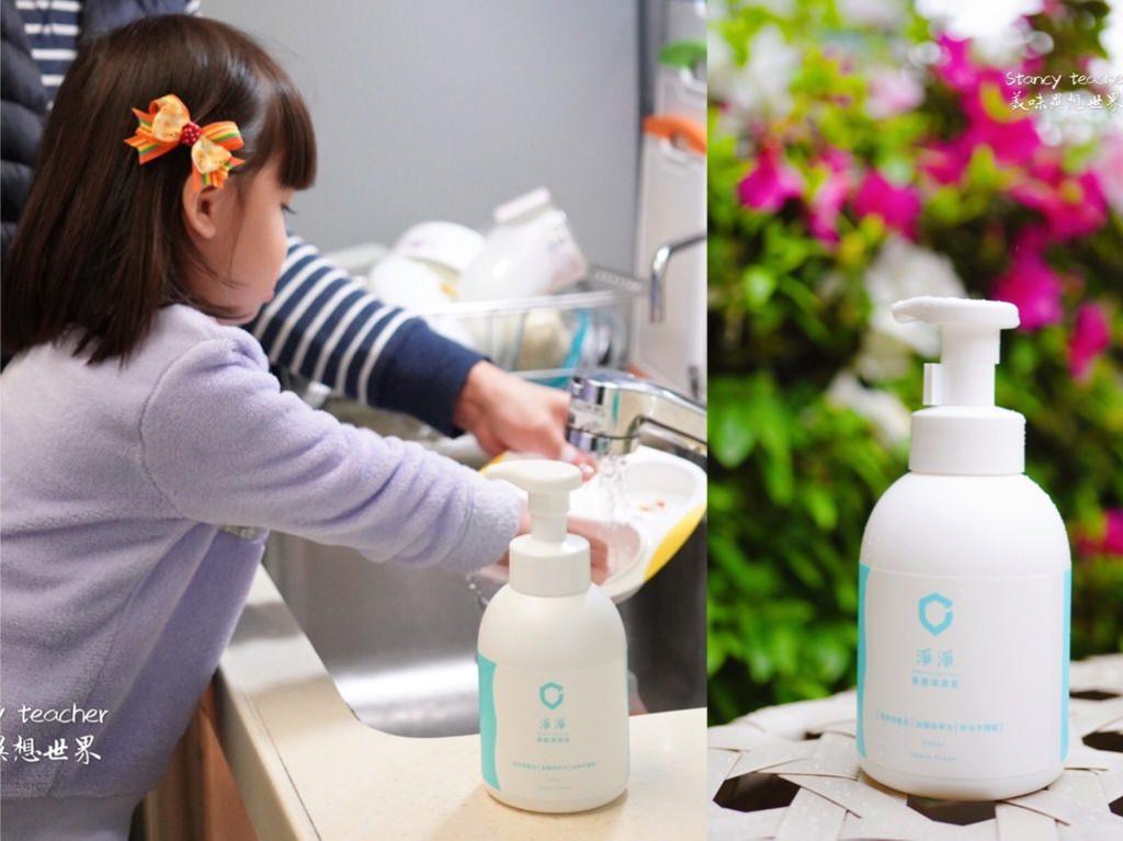 淨淨食器清潔皂 植物性皂化 去油更有利 全家大小都安心