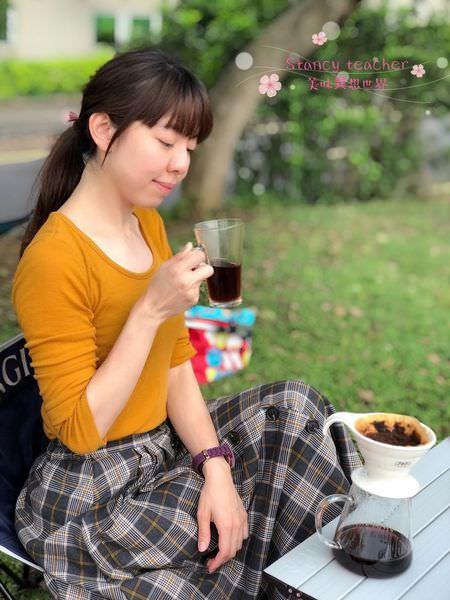 咖啡壺_180421_0003.jpg