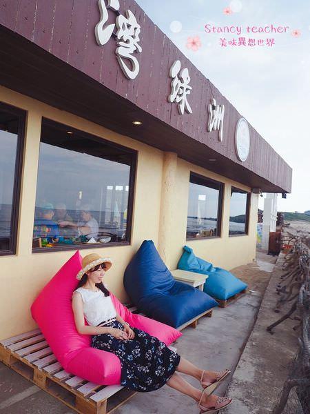 海灣綠洲_180709_0002.jpg