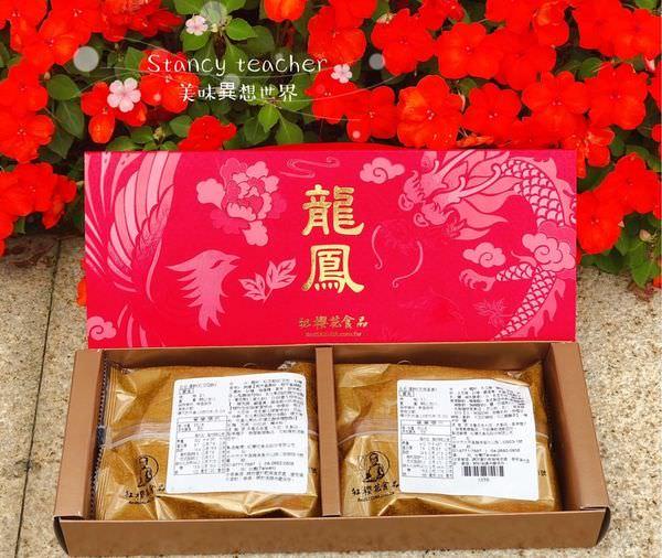 紅櫻花_181025_0021.jpg