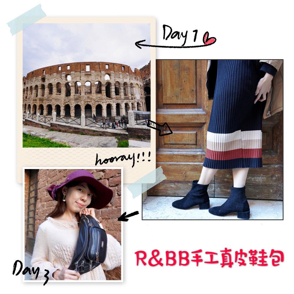 R&BB手工真皮鞋手工真皮鞋包 義大利旅行 防扒安全穿搭
